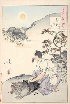孝子乃月 小野篁(『月百姿』シリーズ/画・月岡芳年)の拡大画像