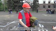 человек, который  последним покинул дом Профсоюзов 4 05 2014   Вот правда, которую искажают СМИ-глазами очевидца. Он уже прощался с родными, с жизнью-но случилось чудо-он выжил, помог людям бывшим рядом и рассказал, что на самом деле происходила в доме Профсоюзов. Спасибо, что живы! Слава Богу! Подробней http://www.otechestvo.org.ua/index.html