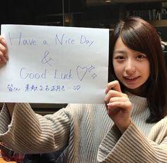 宇垣美里 Good Day, Asian Beauty, Cards Against Humanity, Kawaii, Japanese, Actresses, Photo And Video, With, My Style