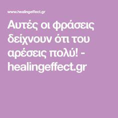 Αυτές οι φράσεις δείχνουν ότι του αρέσεις πολύ! - healingeffect.gr Life, Signs, Shop Signs, Sign