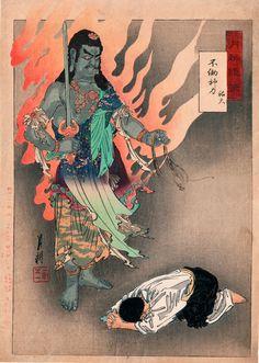 Japanese Artwork, Japanese Painting, Japanese Prints, Oriental, Japanese Watercolor, Woodblock Print, Buddha, Bird, Drawings