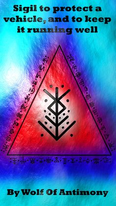 Work Quotes : Sigil to protect a vehicle and keep it running well Wiccan Symbols, Magic Symbols, Spiritual Symbols, Viking Symbols, Ancient Symbols, Egyptian Symbols, Viking Runes, Wiccan Spell Book, Wiccan Spells