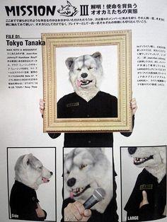 MAN WITH A MISSION タナパイ(トーキョウ・タナカ)の画像 プリ画像