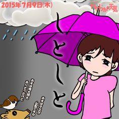 きょう(9日)の天気は「しとしと雨」。どんより曇り空で、湿った空気や霧に包まれて、時おり雨が降る見込み。たまにザーッと強く降ることもありそう。日中の最高気温はきのうと大体同じで、飯田で24度の予想。