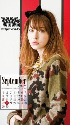 ViVi2013年9月スマホカレンダー壁紙(藤井リナ)