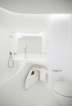 Zaha Hadid Floor at Silken Puerta América Madrid ... | Luxury Accommodations
