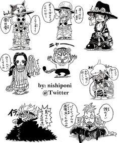 One Piece One Piece Chapter, One Piece 1, One Piece Fanart, One Piece Luffy, One Piece Anime, Anime Chibi, Anime Manga, One Piece English Sub, Anime Mems