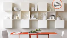 CB2 Hyde cabinets