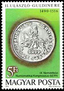 Sello: Slilver gulden of Ulászló II (Hungría) (Hungarian Coins) Mi:HU 3376A,Sn:HU 2606