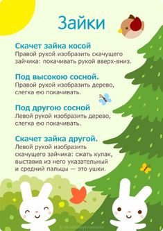 Russian Language Learning, Mom Blogs, Montessori, Activities For Kids, Teaching, Serbian, Kids, Learn Russian, Kid Activities