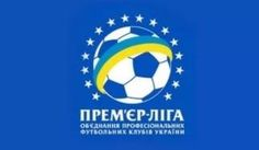 Dinamo Kiev U21 - ПФК Александрия U21