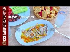 Γαύρος μαρινάτος (VIDEO) - cretangastronomy.gr Asparagus, Tacos, Pasta, Vegetables, Ethnic Recipes, Food, Youtube, Veggies, Essen