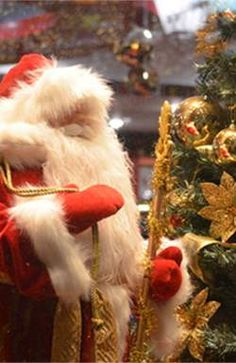 Поздравляю Вас с наступившим 2021 годом Christmas Tree, Holiday Decor, Teal Christmas Tree, Xmas Trees, Christmas Trees, Xmas Tree
