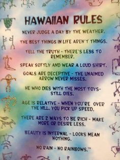 My jazzercise friend Jeanne shared this with  me yesterday.  She bought it when she visited Hawaii years ago!  Loved it and thought I would share it will all of you!