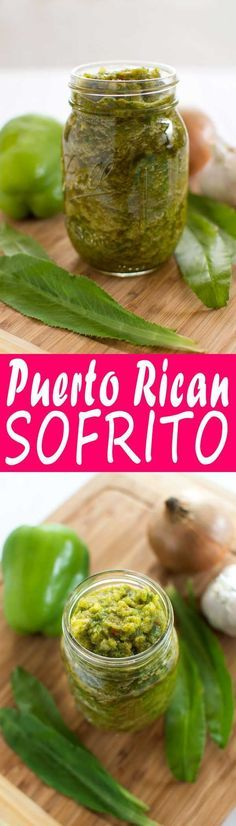 How to make Puerto Rican sofrito at home! Vegetables and herbs are blended together to form the flavor base for many Puerto Rican dishes.
