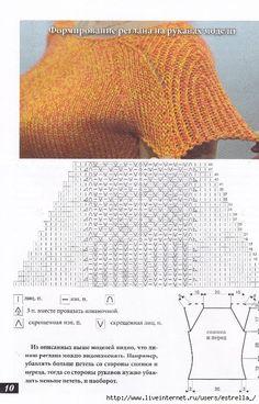 O altă opțiune raglan. Knitting Short Rows, Knitting Stiches, Knitting Charts, Knitting Patterns Free, Knit Patterns, Free Knitting, Baby Knitting, Stitch Patterns, Handgestrickte Pullover