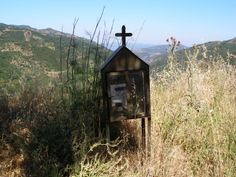 Small roadside shrines can be found in the most unlikely of places throughout the Greek mainland and islands.  Someone seems to take care of each shrine making sure the lamp is lit even though the shrines belong to no one in particular as they are a community responsibility!