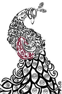 Peacock written in Arabic Calligraphy #Arabic #Calligraphy #Design