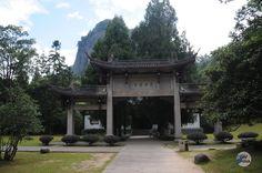 DivChina: О китайском чае, горах Уишань и тулоу (провинция Фуцзянь, часть 2)