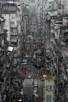 Random view of a street in Kowloon
