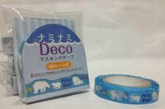 Japanese Washi Tape Masking Tape Deco Tape by SweetSuppliesStore, ¥278