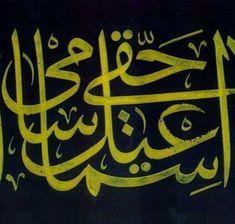 "Üstad Sami Efendi ""İsmail Hakkı Sami"" #davudbektaş#artwork #calligraphy #sanat #hatsanati #husnuhat #hattat #illumination #tezhip #sulus #nesih #kufi #celisulus #ottoman #arabicart #arabicalligraphy #ebru #kalem #hatyazisi #hatkalemi #ahsapoyma #resim #mimari #filografi #hamidefendi #halimefendi #samiefendi #istanbul #turkiye #sanat#islamicard"
