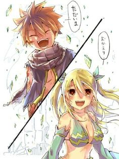 Natsu Dragneel and Lucy Heartfilia (NaLu) || Fairy Tail