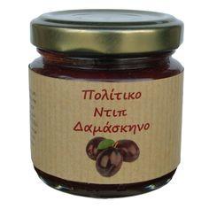 ΠΟΛΙΤΙΚΟ ΝΤΙΠ ΔΑΜΑΣΚΗΝΟSour and sweet sauce (spread) with plums, balsamic vinegar, grape syrup, basil and thyme. No preservatives included. You can enjoy it as a dressing on roasted and barbecued meat, or as an appetizer with bread. Sweet Sauce, Balsamic Vinegar, Syrup, Preserves, Spreads, Basil, Sauces, Roast, Gourmet