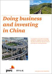 Doing business and investing in China, a booklet by PwC, PricewaterhouseCoopers International Limited. New Shop, Booklet, Investing, China, Business, Store, Business Illustration, Porcelain