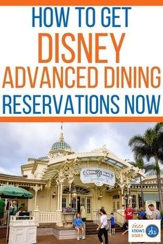 Eating in restaurants is one of our absolute favorite things to do in Walt Disney World, but in order to do it right, you need Disney Advanced Dining Reservations. Getting reservations for the restaurants you want to visit in Disney World is an essential step of the planning process and not something you want to skip. Read here to learn how it's done.