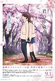 Watch I Want To Eat Your Pancreas Movie Free Online 9movies Anime Films Anime Movies Anime
