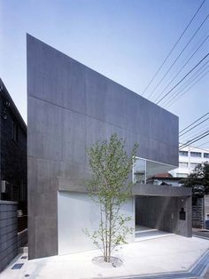 HIRATA House, Japan by Fuse Atelier.