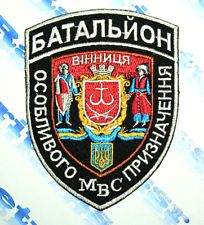 PATCH POLICE UKRAINE SPECIAL BATTALION VINNYTSIA SWAT TACTICAL EMBLEM