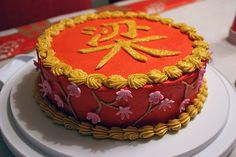 chinese new year party cake draw chinese symbols on top of cake chinese birthday