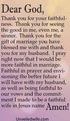 Prayer Of The Day – Being Faithful In Marriage by @unveiledwife