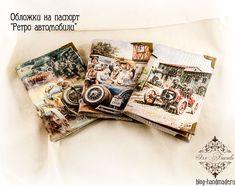 Пошаговый мастер класс по технике применения салфетки в декупаже обложки для паспорта из кожзаменителя: выбор обложки, грунта и лака для декора.