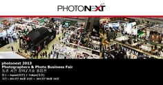 photonext 2013 Photographers & Photo Business Fair 동경 사진 장비/기술 총합전