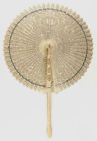 Philadelphia Museum of Art - Collections Object : Fan China 18th century