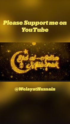 Adha Mubarak, Ramadan Recipes, Happy Eid, Good Night Quotes, Youtube, Movie Posters, Souvenirs, Film Poster, Youtubers
