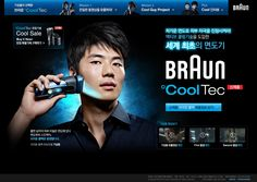 DCafeIn Website - Braun CoolTec