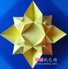 Star paper flower origami diagram tutorial start of diagram _ plants origami _ origami tutorial (a) - sun drying Paper Network by rsoflehi