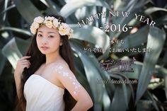Happy New Year 2016, New Years 2016, Body Jewelry, Jewelry Making, Crown, Fashion, Corona, Moda, Jewellery Making