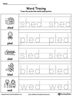 word trace worksheet
