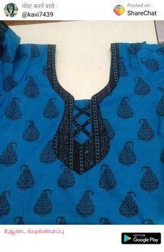 Salwar Neck Patterns, Neck Patterns For Kurtis, Salwar Neck Designs, Kurta Neck Design, Kurta Designs, Mehndi Designs, Chudithar Neck Designs, Neck Designs For Suits, Sleeves Designs For Dresses