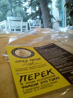 Zerzis Vasilis - Google+ Lemonade, Greek, Homemade, Signs, Drinks, Bottle, Food, Products, Drinking