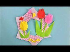 折り紙origami fan~花(チューリップ)の折り方~How to fold a tulip【親子で遊べる折り紙】 - YouTube