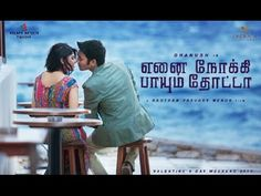 """Ennai Nokki Payum Thotta - Big Music Director?- NN ROCKERS  HOT TAMIL CINEMA NEWS NN ROCKERS ENTERTAINMENT """"THE COMPLETE ENTERTAINMENT HD CHANNEL"""" Stay updated with the latest Tamil ( Kollywood ) movie news, Gossips, ... ... Check more at http://tamil.swengen.com/ennai-nokki-payum-thotta-big-music-director-nn-rockers-hot-tamil-cinema-news/"""