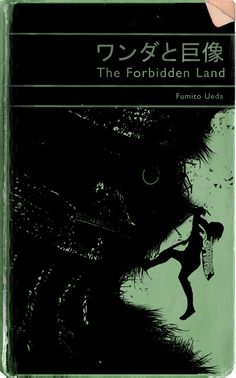 A.J. Hateley: The Forbidden Land, inspired by Shadow of the Colossus