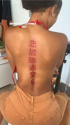 Girl Neck Tattoos, Red Ink Tattoos, Spine Tattoos For Women, Dragon Tattoo For Women, Girly Tattoos, Tatoos, Pretty Tattoos For Women, Black Girls With Tattoos, Cute Hand Tattoos