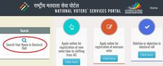 in Search Name in Electoral Roll / Voter List : CEO Meghalaya How Can I Get, How To Become, How To Apply, Voter Card, Voters List, Buttons Online, Online Registration, Apply Online, Constitution